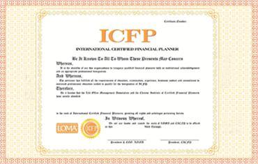 ICFP国际注册理财规划师